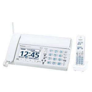 【納期約2週間】Panasonic パナソニック KX-PZ620DL-W デジタルコードレス普通紙ファクス おたっくす(子機1台)ホワイト ファックス FAX KXPZ620DL-W