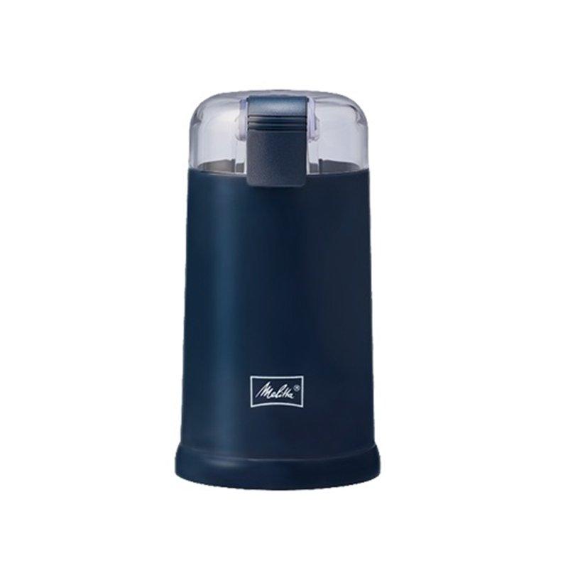 【納期約7~10日】メリタ 電動コーヒーミル ECG64-1L ダークネイビー ECG641L