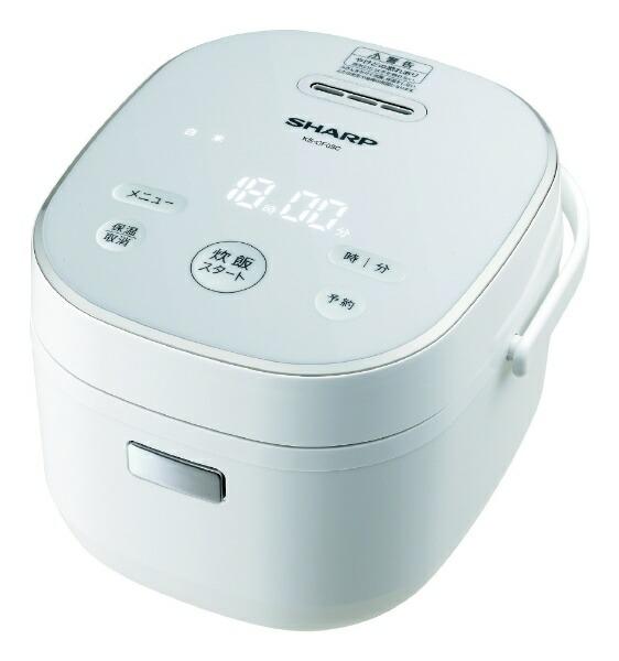 【納期約2週間】KS-CF05C-W SHARP シャープ ジャー炊飯器(0.5~3合) KSCF05CW 3合 マイコン