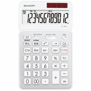 【納期約7~10日】SHARP シャープ EL-VN83-WX 電卓 ホワイト系 ELVN83WX