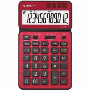 【納期約7~10日】SHARP シャープ EL-VN83-RX 電卓 レッド系 ELVN83RX