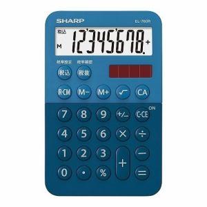 【納期約7~10日】SHARP シャープ EL-760R-AX ミニミニナイスサイズ電卓 ブルー系 EL760RAX