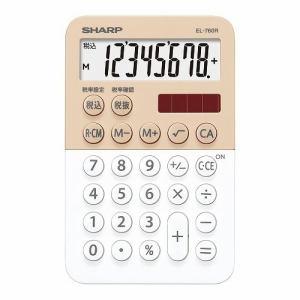 【納期約7~10日】SHARP シャープ EL-760R-WX ミニミニナイスサイズ電卓 ホワイト系 EL760RWX