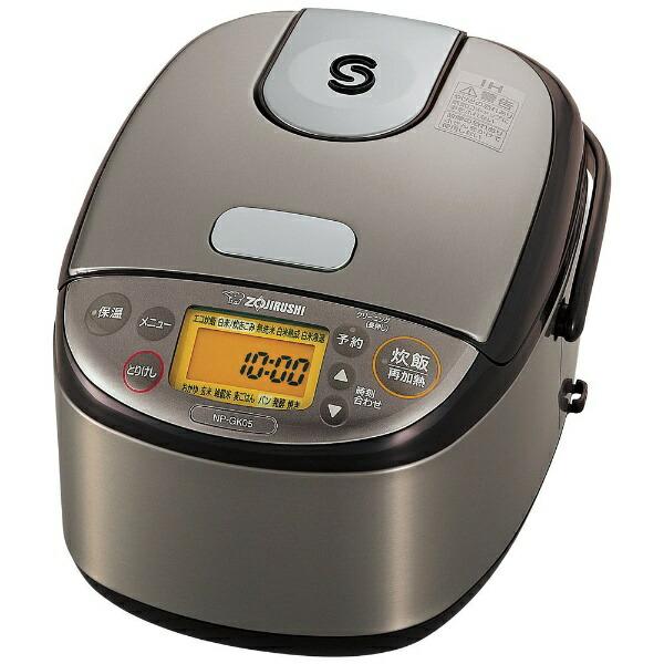 【2021年1月21日発売予定】ZOJIRUSHI 象印 NP-GK05-XT 小容量IH炊飯ジャー 3合炊き ステンレスブラウンNPGK05 XT
