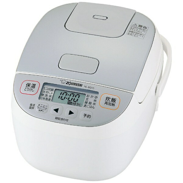 【納期約2週間】ZOJIRUSHI 象印 NL-BD05-WA 小容量マイコン炊飯ジャー 3合炊き ホワイトNLBD05 WA