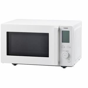 【納期約2週間】ツインバード工業 DR-F281W センサー付フラット電子レンジ 18L ホワイト DRF281W