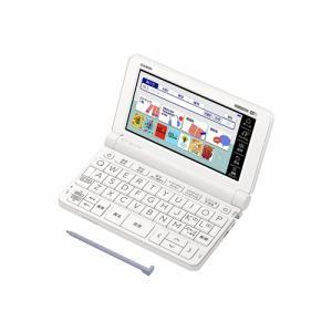 【納期約2週間】CASIO カシオ XD-SX2800 電子辞書 EX-word(エクスワード) 小学生モデル XDSX2800