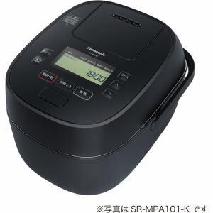【2021年7月1日発売予定】Panasonic パナソニック SR-MPA181-K 可変圧力IHジャー炊飯器 ブラック SRMPA181 K