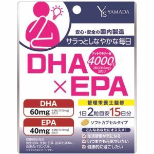 【納期約2週間】医食同源ドットコム Ys DHA×EPA 30粒