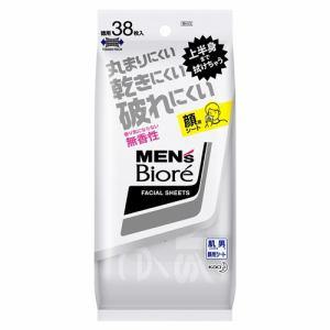 【納期約2週間】花王 メンズビオレ洗顔シート香り気にならない無香性卓上用 38枚