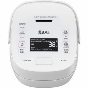【2021年6月上旬発売予定】TOSHIBA 東芝 RC-10VXR-W 真空圧力IH炊飯器 炎 匠炊き 5.5合炊き ホワイトRC10VXR W