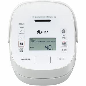 【2021年6月1日発売予定】TOSHIBA 東芝 RC-10VSR-W 真空圧力IH炊飯器 炎 匠炊き 5.5合炊き ホワイト RC10VSR W
