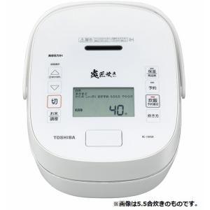 【2021年6月1日発売予定】TOSHIBA 東芝 RC-18VSR-W 真空圧力IH炊飯器 炎 匠炊き 1升炊き ホワイト RC18VSR W