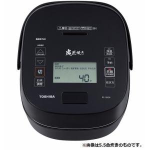 【2021年6月上旬発売予定】TOSHIBA 東芝 RC-18VSR-K 真空圧力IH炊飯器 炎 匠炊き 1升炊き グランブラックRC18VSR K