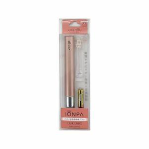 【納期約2週間】アイオニック DM011PG 電動歯ブラシ IONPA ピンクゴールド DM011