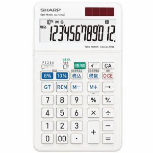 【納期約7~10日】SHARP シャープ EL-NA92-X 電卓 ELNA92X