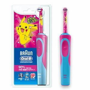 【納期約7~10日】BRAUN ブラウン D12513KPKMG 電動歯ブラシ すみずみクリーンキッズ ピンク