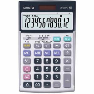 【納期約2週間】CASIO カシオ JS20DCN 電卓 CASIO 12桁ジャスト