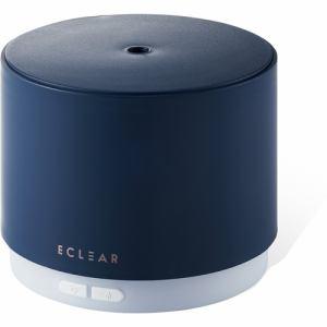 【納期約2週間】ELECOM エレコム HCE-HU2103UNV 加湿器 アロマディフューザー エクリアミスト USB給電 抗菌 円柱型 間欠噴霧モード搭載 ネイビー HCEHU2103UNV