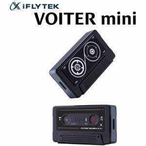 【納期約2週間】iFLYTEK A1J AIライティングレコーダー VOITER A1J