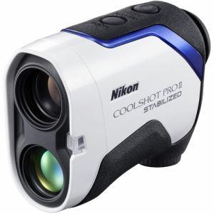 【2021年6月18日発売予定】Nikon ニコン COOLSHOT PROII STABILIZED レーザー距離計 COOLSHOT PRO2 STABILIZED