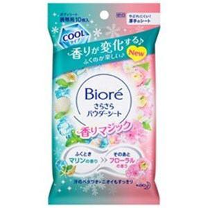 【納期約2週間】花王 Biore ビオレ さらさらパウダーシート 香りマジック マリンの香り to フローラルの香り