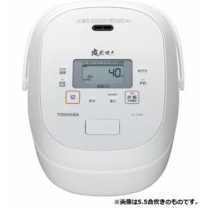 【納期約3週間】TOSHIBA 東芝 RC-18VRR-W 真空IH炊飯器 炎 匠炊き 1升炊き ホワイト RC18VRR W