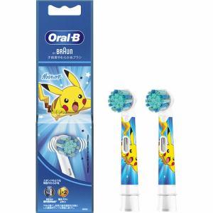 【納期約2週間】BRAUN ブラウン オーラルB EB10S-2-PKMBL 電動歯ブラシ 替えブラシ キッズ ブルー EB10S2PKMBL