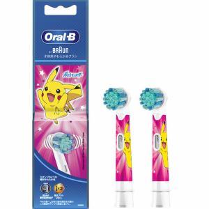 【納期約2週間】BRAUN ブラウン オーラルB EB10S-2-PKMPK 電動歯ブラシ 替えブラシ キッズ ピンク EB10S2PKMPK