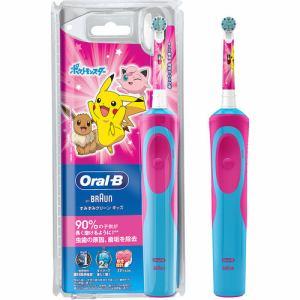 【納期約2週間】BRAUN ブラウン オーラルB D12513KPKMPK 電動歯ブラシ すみずみクリーン キッズ ピンク D12513KPKMPK