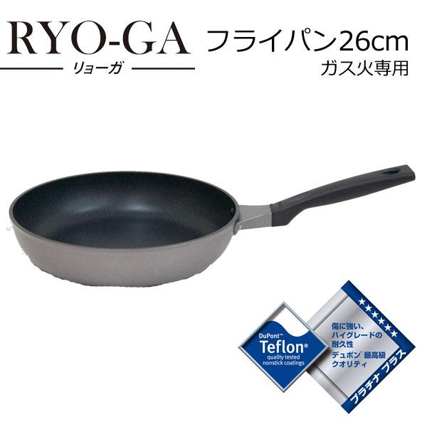 RYO-GA(リョーガ) ガス火専用 日本製 フライパン26cm