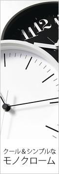 RIKI STEEL CLOCK リキスチールクロック WR08-24/WR08-25 掛け時計 電波時計