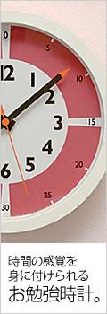 Lemnos レムノス fun pun clock with color! ふんぷんくろっく YD15-01 壁掛け時計
