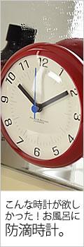 Elsol エルソル スタンド&ウォールシャワークロック ELS-115 掛時計 置時計
