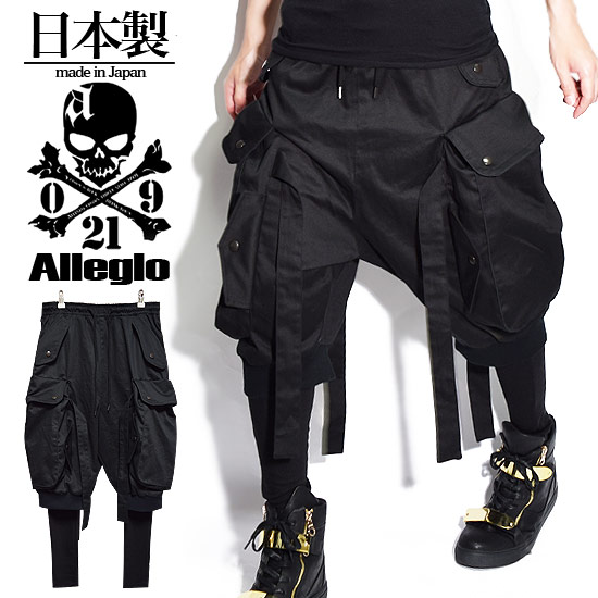 ガスマスクビックポケット変形ジョガーパンツ