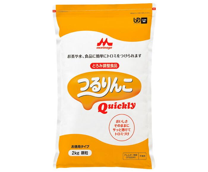 混ぜるだけのとろみ剤 つるりんこQuickly(クイックリー)2kg 顆粒