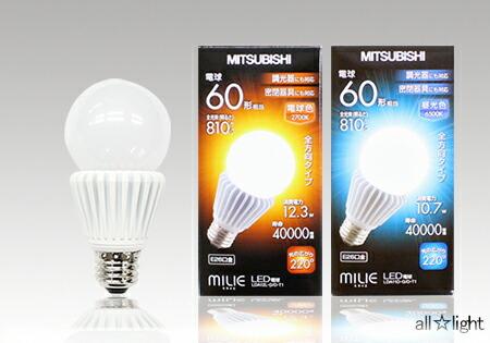 E26口金の全方向タイプのLED電球です。光の広がりが220度のバランスのとれた広配光です。 40,000時間の長寿命で密閉器具に対応しております。