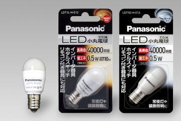 Panasonic / Panasonic Light bulb LED komaru & alllight   Rakuten Global Market: ? Panasonic LED lightbulb ... azcodes.com