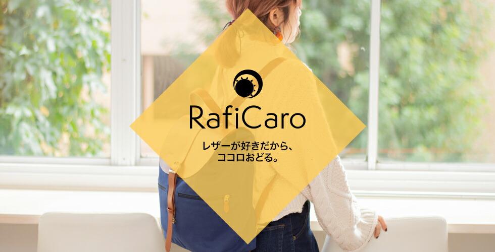 RafiCaro