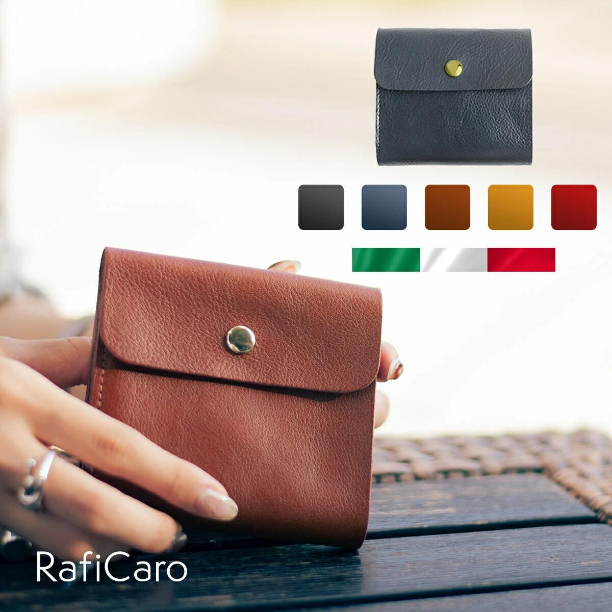 本革フラップミニ財布
