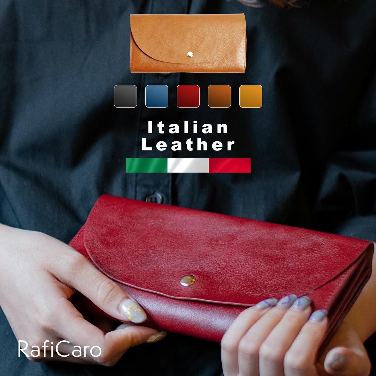 Italianフラップ長財布