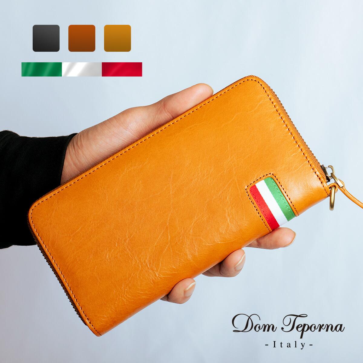 トリコローレ長財布