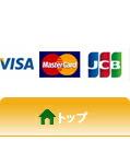 Docomo Au SoftBank のスマホケースはお任せ下さい!