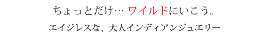 タイトル文字