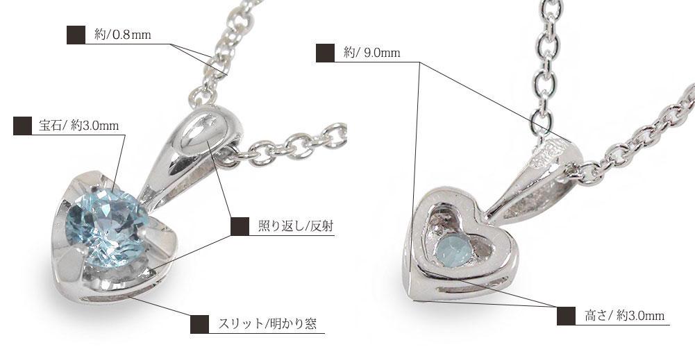 Coeur(クール)「心」「愛情」 ハートネックレス <br> 【】ジュエリー工房アルマ
