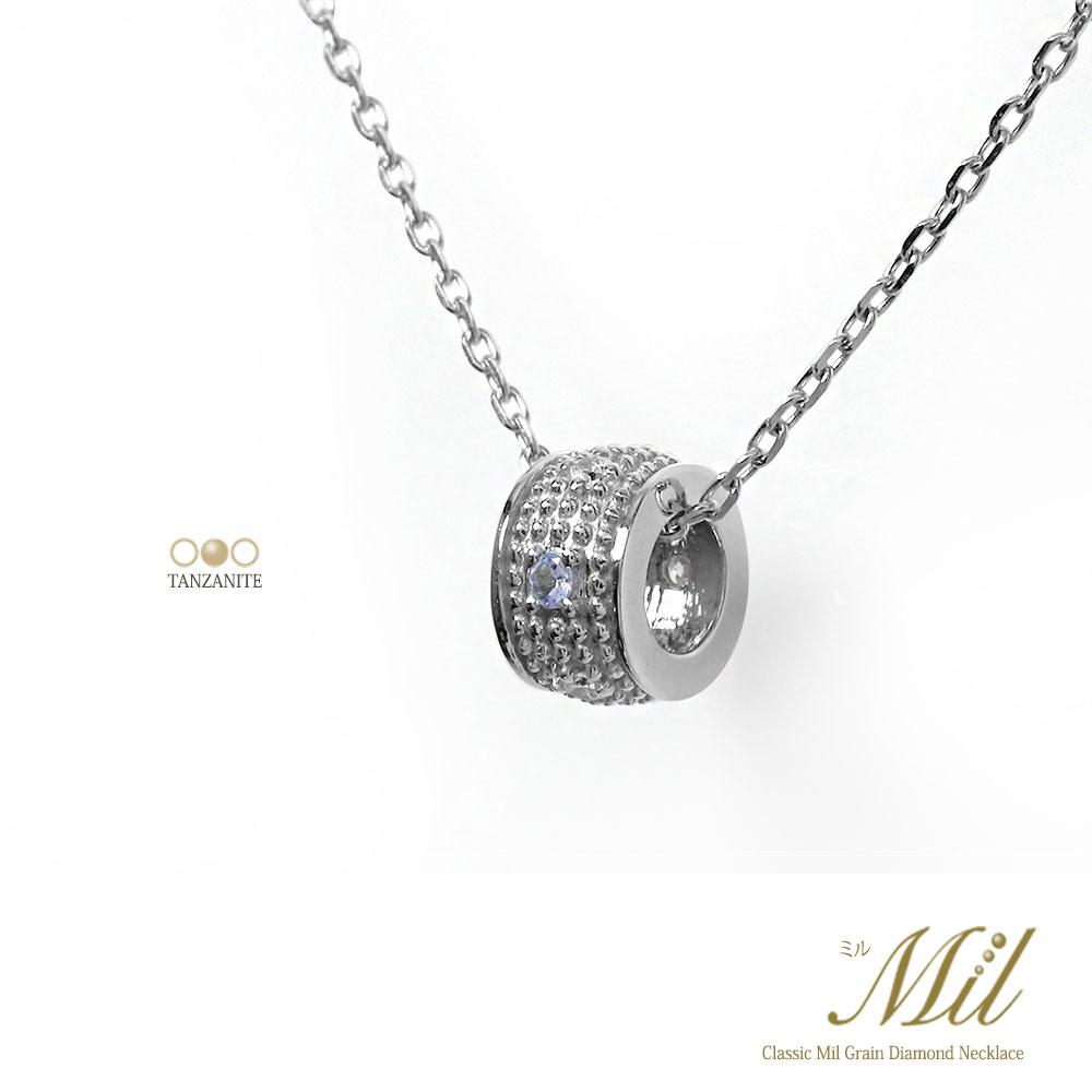 Mill(ミル)「千の粒」 ミルネックレス | ジュエリー工房アルマ