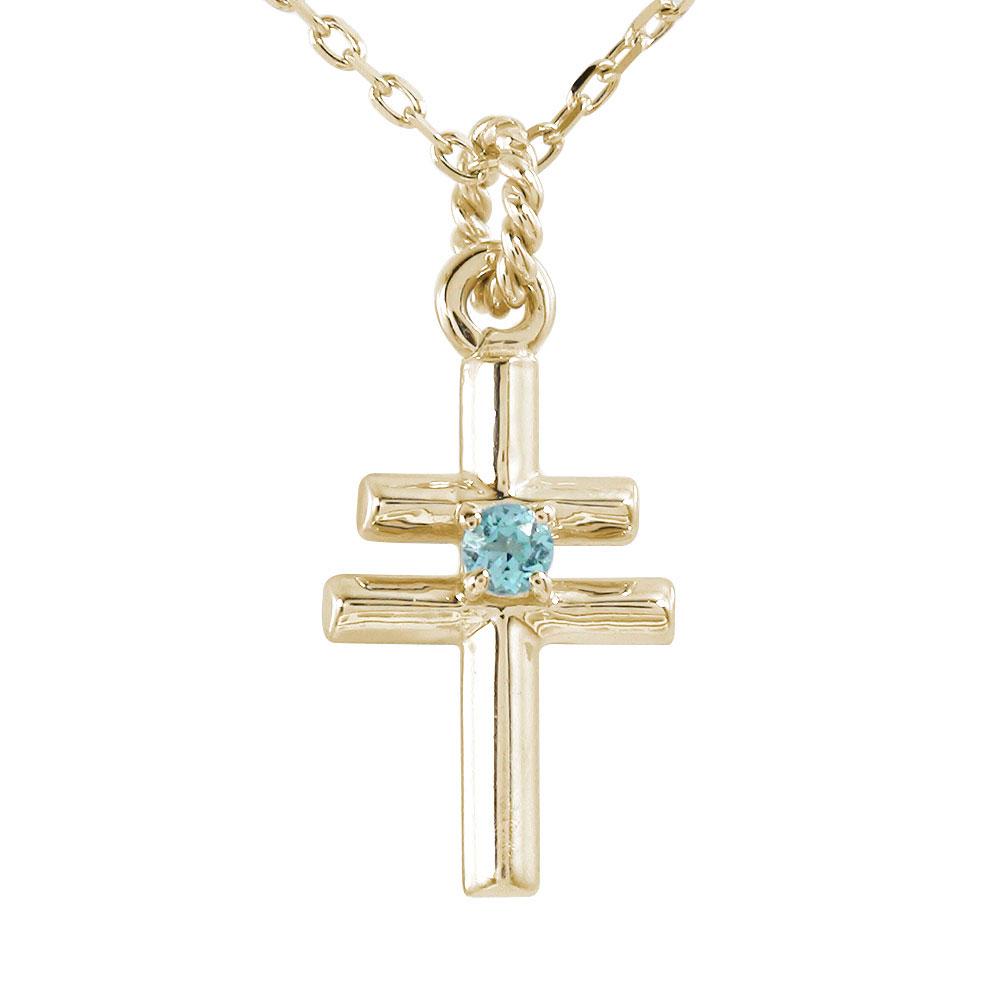 Double Cross(ダブルクロス)「生まれ変わる」 クロスネックレス  | ジュエリー工房アルマ