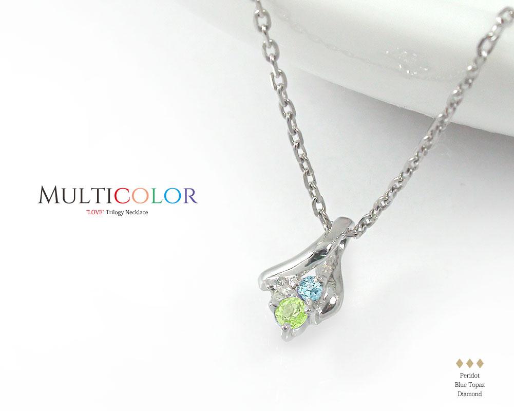 Multi color (マルチカラー)「トリロジー」 ネックレス | ジュエリー工房アルマ