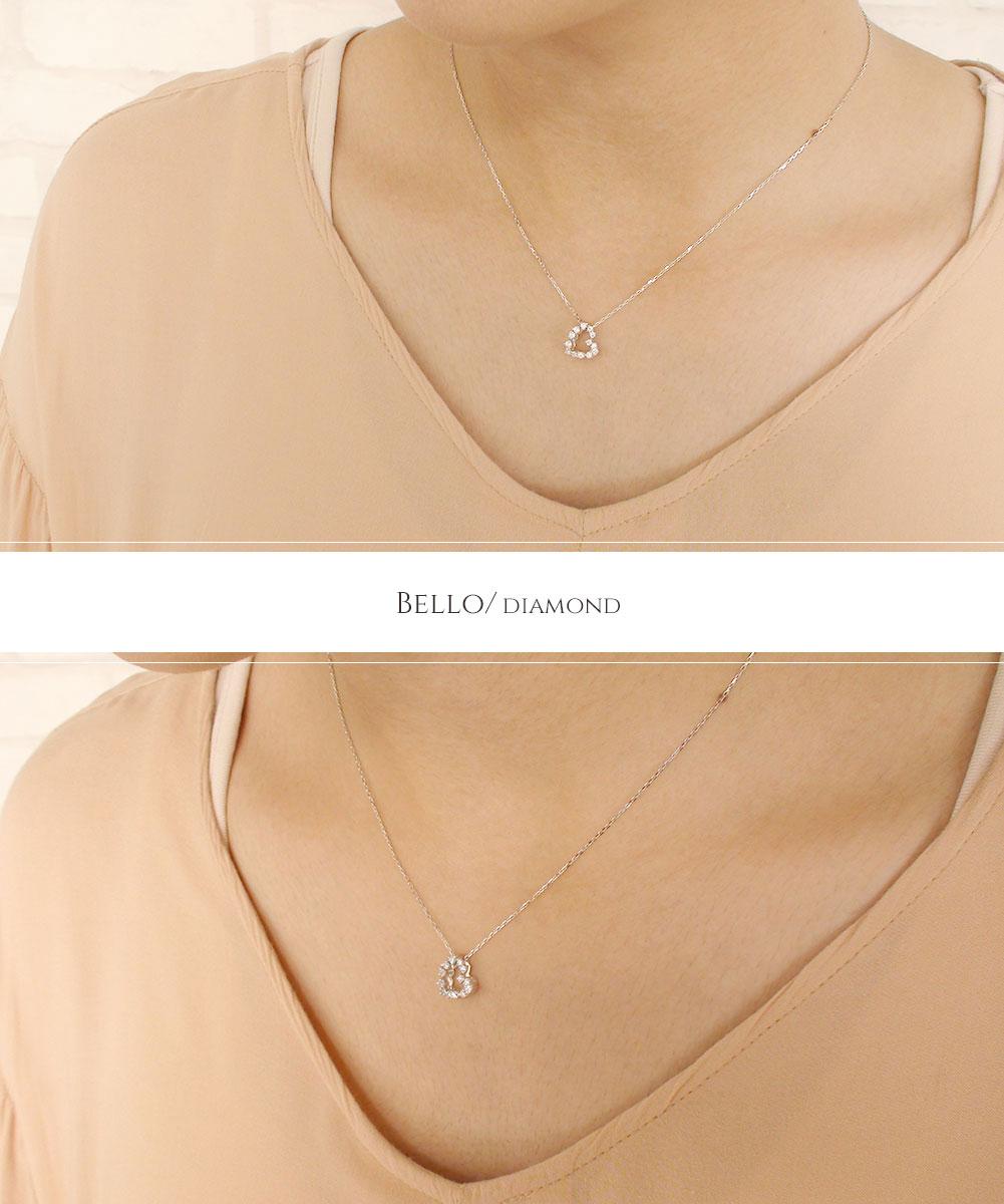 Bello(ベッロ)「美しい」 ハートネックレス  | ジュエリー工房アルマ