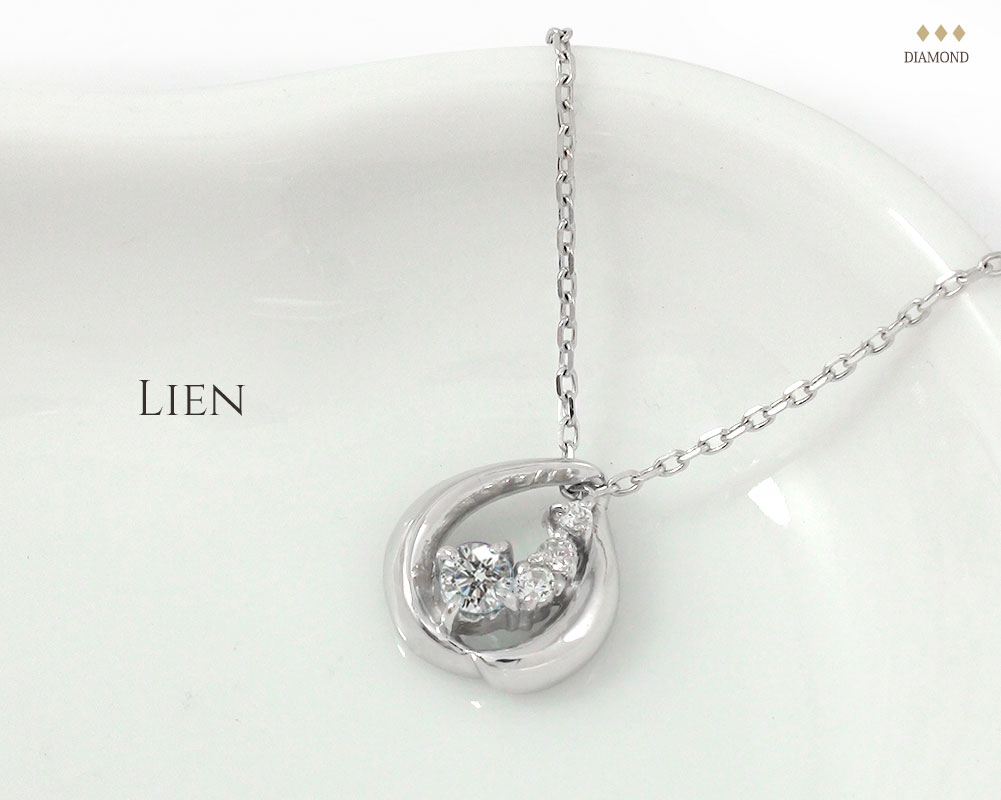 Lien(リヤン)「KIZUNA・絆」 ネックレス   ジュエリー工房アルマ